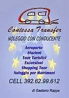 Contessa Transfer